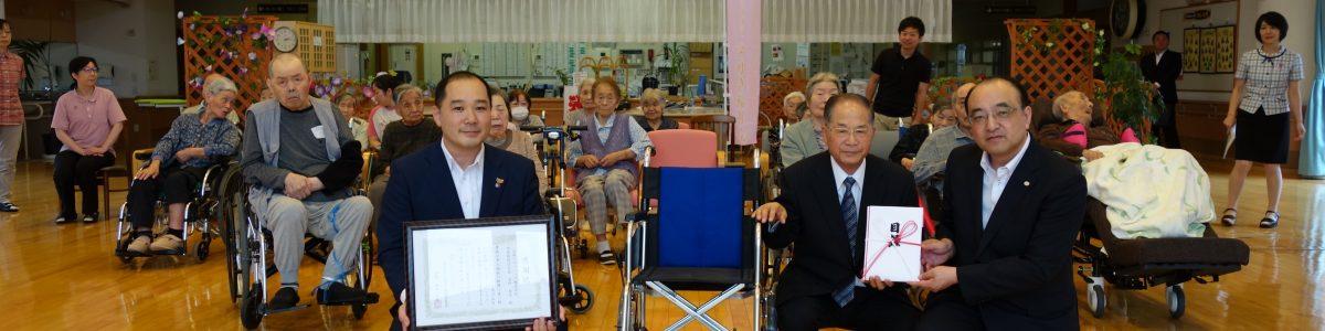 山形パナソニック(株)様より車椅子寄贈