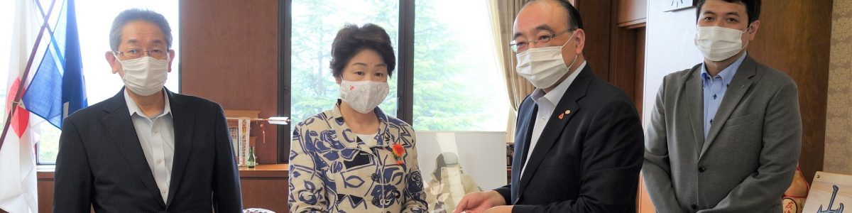 県知事あて要望書提出(令和2年度)